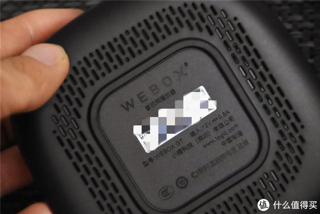 泰捷WE GT盒子,进口硬件,六大视频核心技术加特,开机无广告