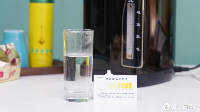 真的可以除氯!体验美的除氯电水壶