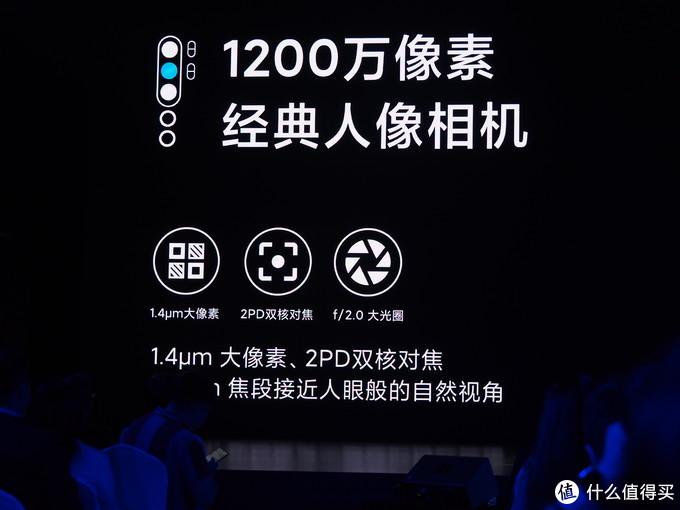 拍照打平华为Mate 30 Pro:MI 小米CC9 Pro手机正式发布,DxOMark 121分并列第一