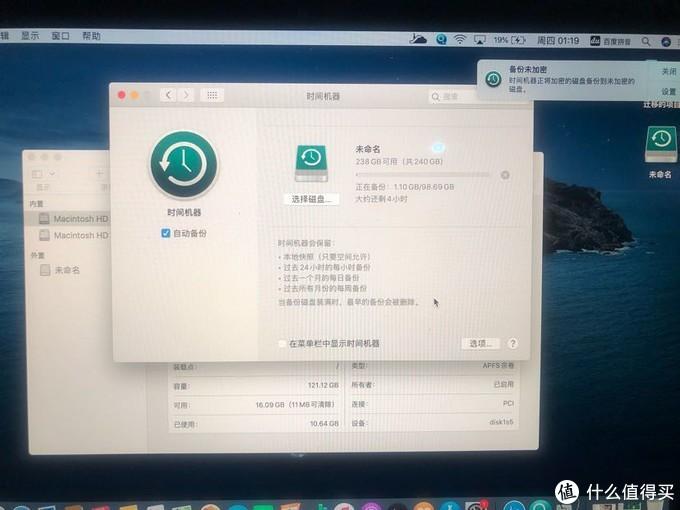 苹果macbook pro2015款笔记本自行更换500G硬盘全记录