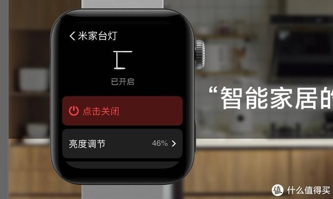 小米手表发布!小米手环4还值得买吗?