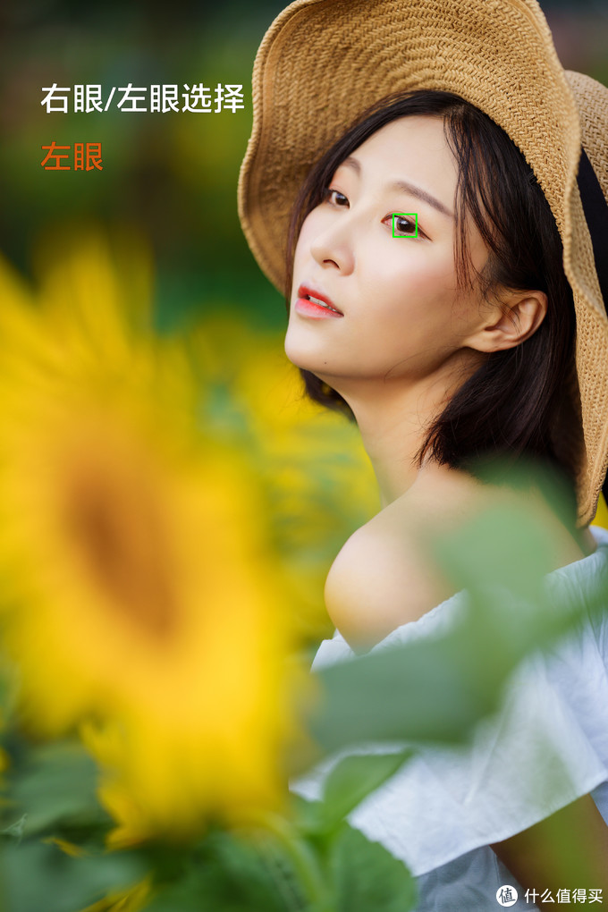 SONY ILCE-7RM4 + FE 135mm F1.8 GM  1/1000S  F1.8  ISO100
