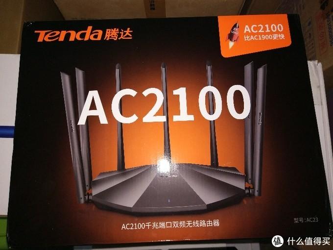99元购入的腾达AC23路由器3天初体验
