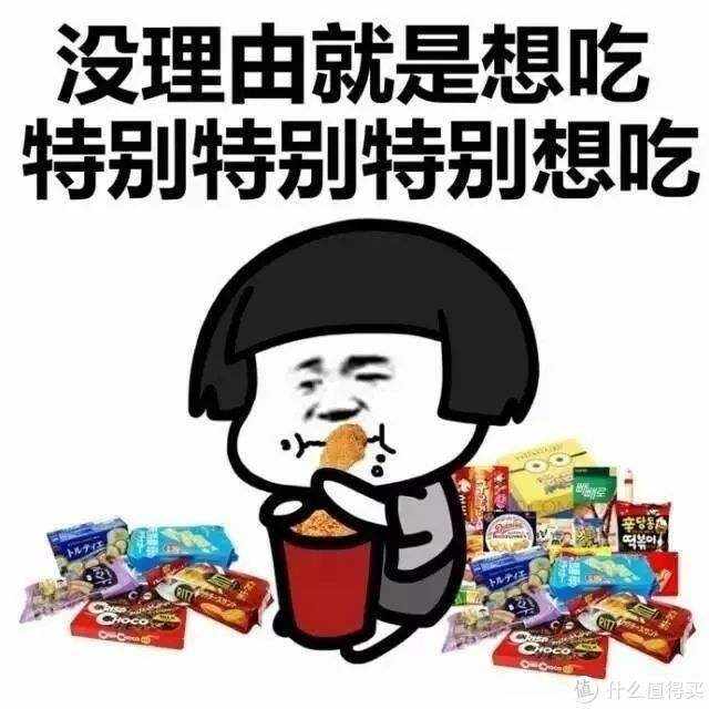 备战双十一——一网打尽京东各家零食铺子值得囤的头牌商品
