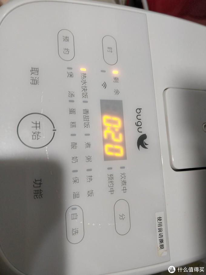 """""""吃口饭"""",美的布谷小容量电饭煲使用评测"""