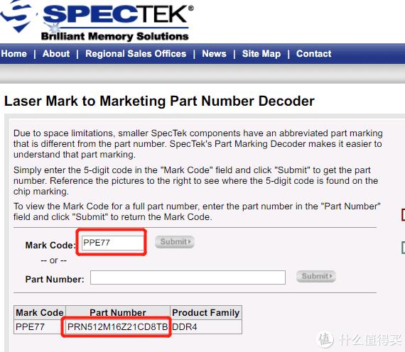 SPECTEK官网查询-1