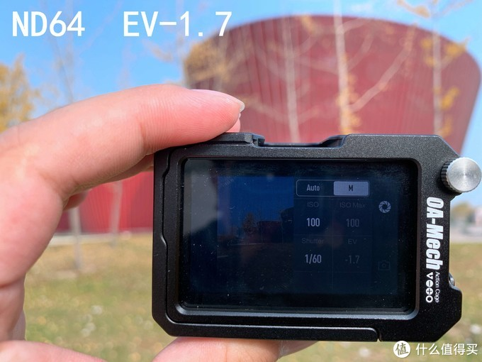 ND64EV-1.7,这已经是大晴天太阳就在头顶,所以ND64对于视频用户来说用处不是很大,更多的还是对应创意摄影