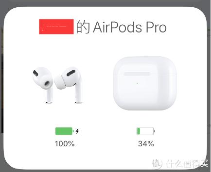 """忆""""机""""回忆录——我集的苹果设备"""