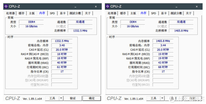 XMP开启后的2666MHz(左)和3000MHz(右)