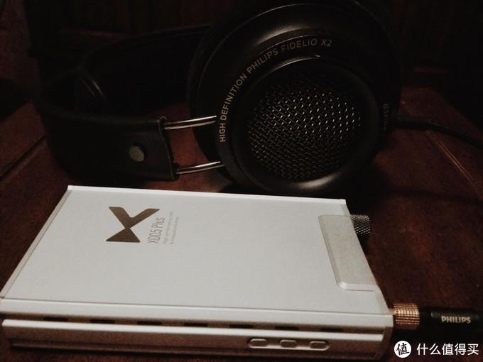 XD-05Plus+飞利浦X2 使用感受