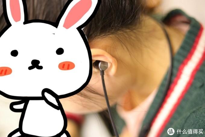 物美价廉的挂脖耳机——南卡S1挂脖式蓝牙耳机