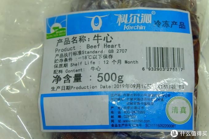 京东生鲜购买记录(八),151元购买的生鲜超值吗?