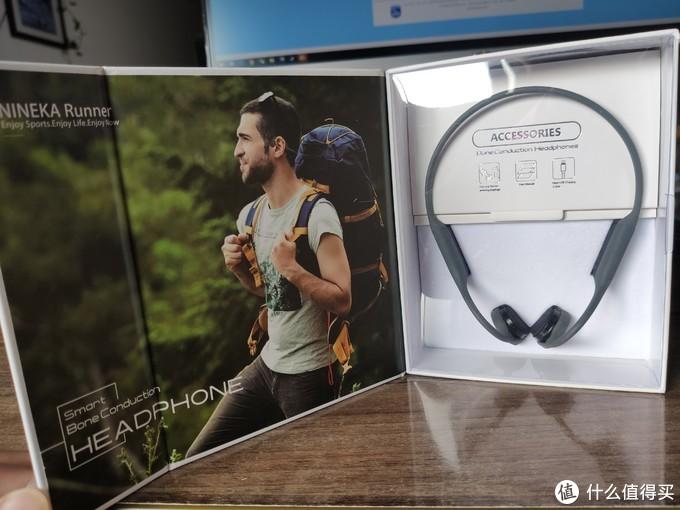 佩戴舒适无需入耳的一款运动耳机——南卡Runner骨传导蓝牙耳机开箱