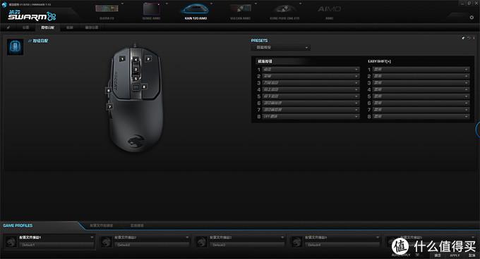 灯光加持,干活不累:冰豹卡宴120电竞游戏鼠标+Sense AIMO鼠标垫评测