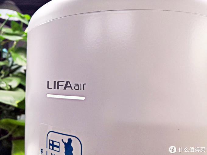 "LIFAair LA330  ""宜家""风的净化器"