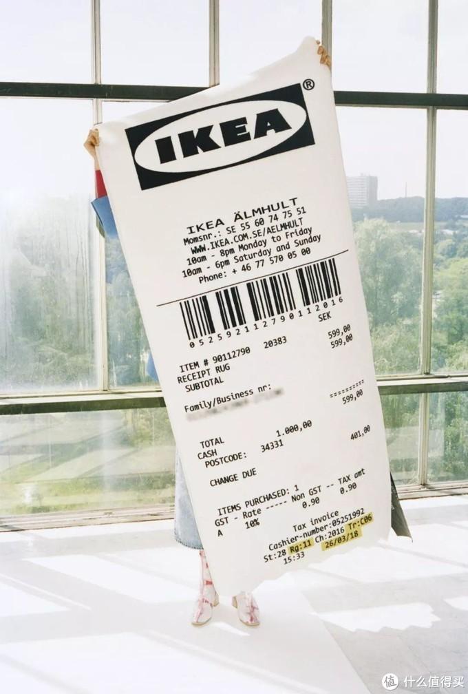 "去宜家冲了?IKEA x Virgil Abloh ""MARKERAD"" 和AJ1有关系?"