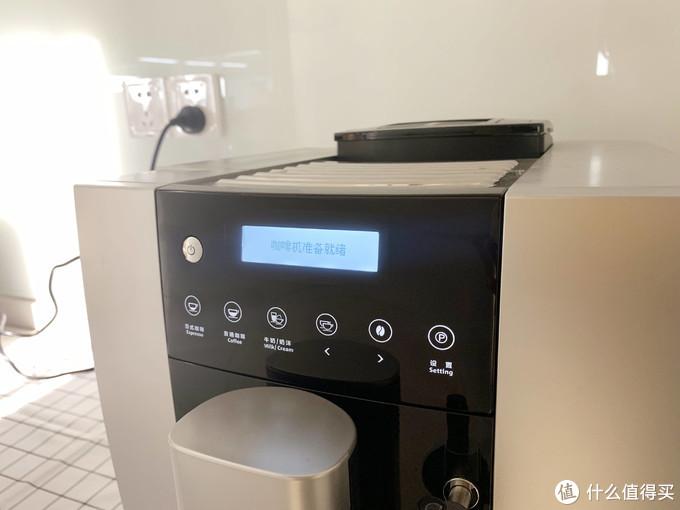 圣图M5-2全自动咖啡机触摸屏