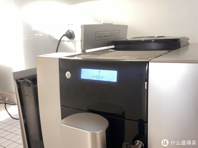 圣图M5-2全自动咖啡机的智能提醒
