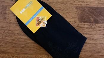 双十一男士袜子好物推荐哪些品牌男士袜子值得买(SOXWORLD|爱慕先生|GAP|舒雅|拉夫劳伦)