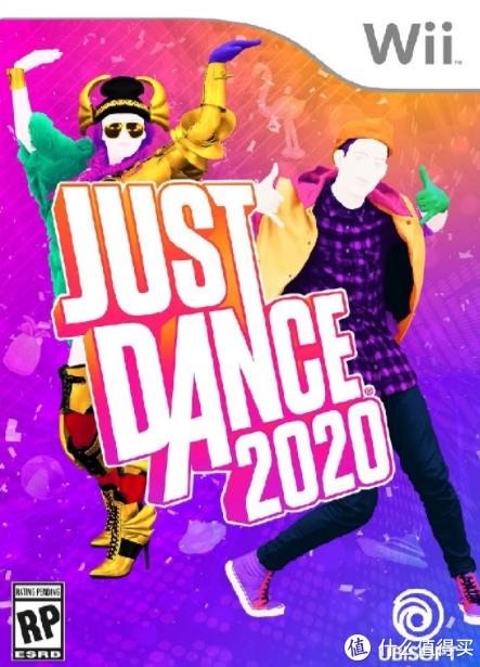 重返游戏:系列10周年《舞力全开2020》现已正式发售!