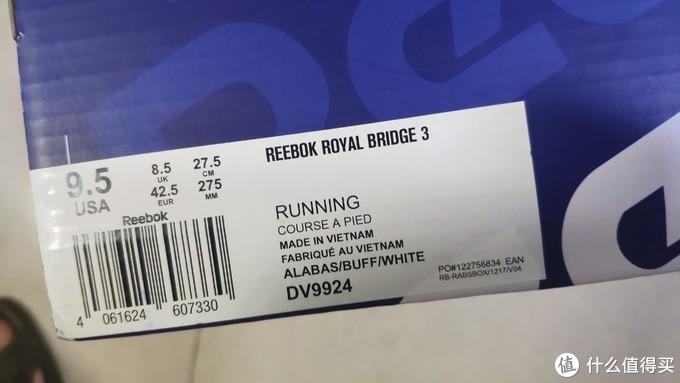 通勤族的好选择,锐步BRIDGE 3.0老爹鞋初体验