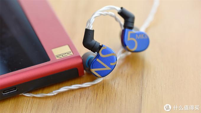 这是一条动圈好耳机:简单说自然声NS5MKII