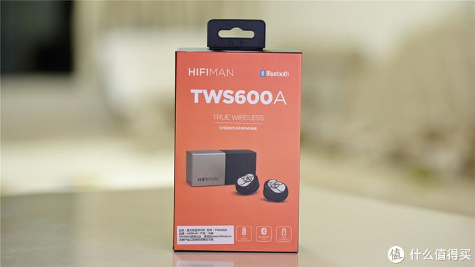 更便宜却更完美了:试听HIFIMAN真无线耳机新品TWS600A