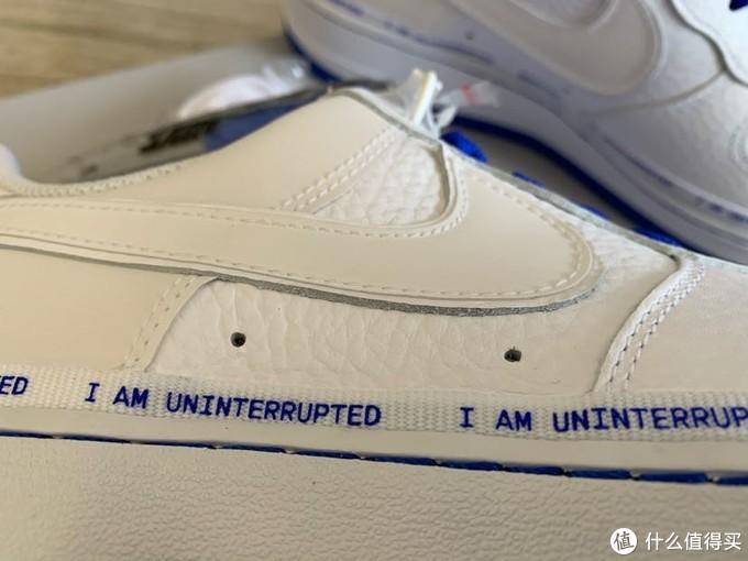 买笔送鞋?Uninterrupted x AF1 more than