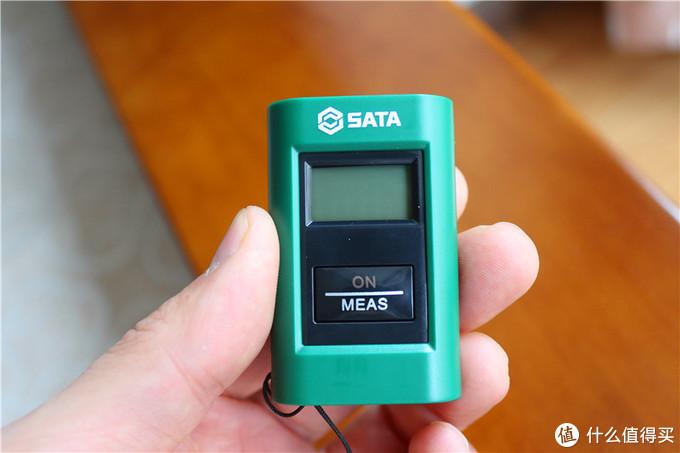 世达SATA迷你激光测距仪量VS钢卷尺,结果大大出乎意料~