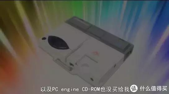 春雄并没有玩到CD版的PC-E