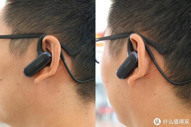 欣赏骨传导中的甜点耳机:UCOMX骨传导概念蓝牙