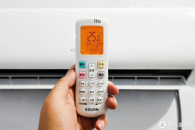 科龙风骑士智能空调:简约纯粹的颜值,快速冷热的性能,你说香不香?