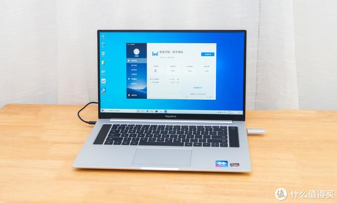 自己装系统立省300元,Linux版本的荣耀MagicBook Pro