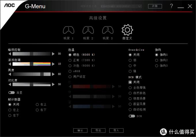 是否真 小米显示器杀手?AOC CU34G2X 34英寸 21:9宽屏开箱试玩