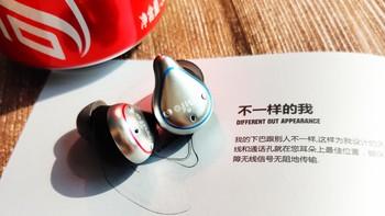 双十一mifo O5说明书怎么样评测(佩戴|IPX7级防水|续航100小时|音质)