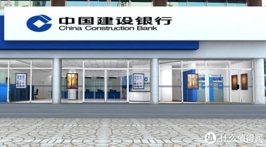 建设银行不共享额度卡,最高额度不止30w?具体申请方法了解一波