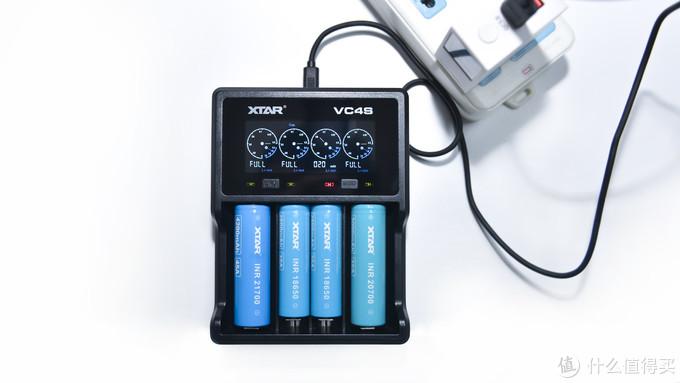 XTAR VC4S电池充电器