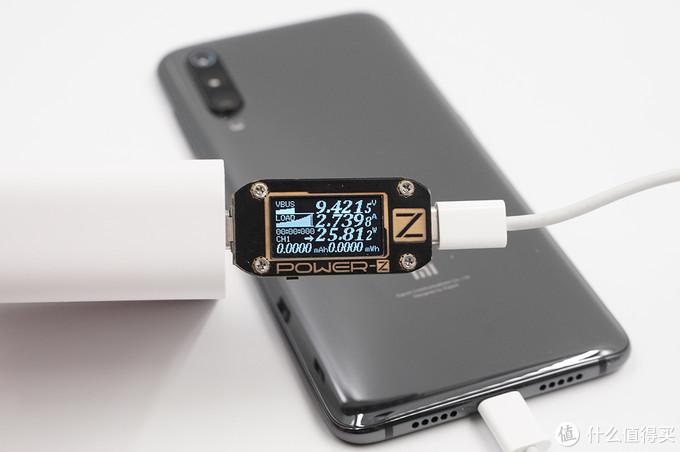 刷个固件就有小米27W快充?MIUI11与PPS兼容性充电评测