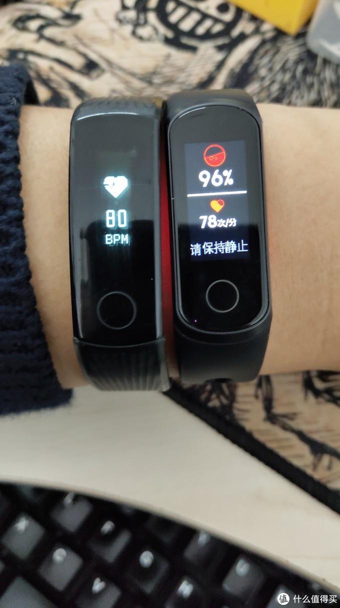 左侧:3代心率检测 右侧:5i血氧饱和度和心率检测