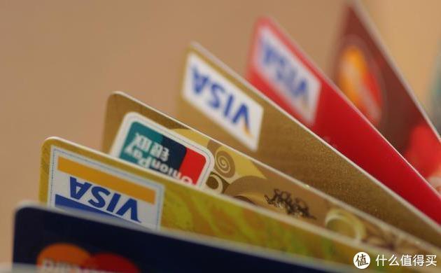 """信用卡秒拒""""真凶""""找到了,大神:除了包装还可以这么解决!"""