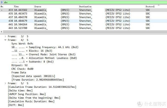漫步者TWS1 [APTX ]使用评测对比魅族EP52 lite[SBC]