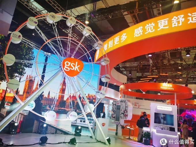 第二届中国国际进口博览会前方报道:为生命健康而创新!