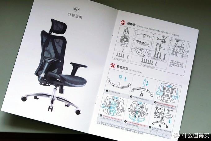 办公室久坐,你急需一把人体工程学座椅