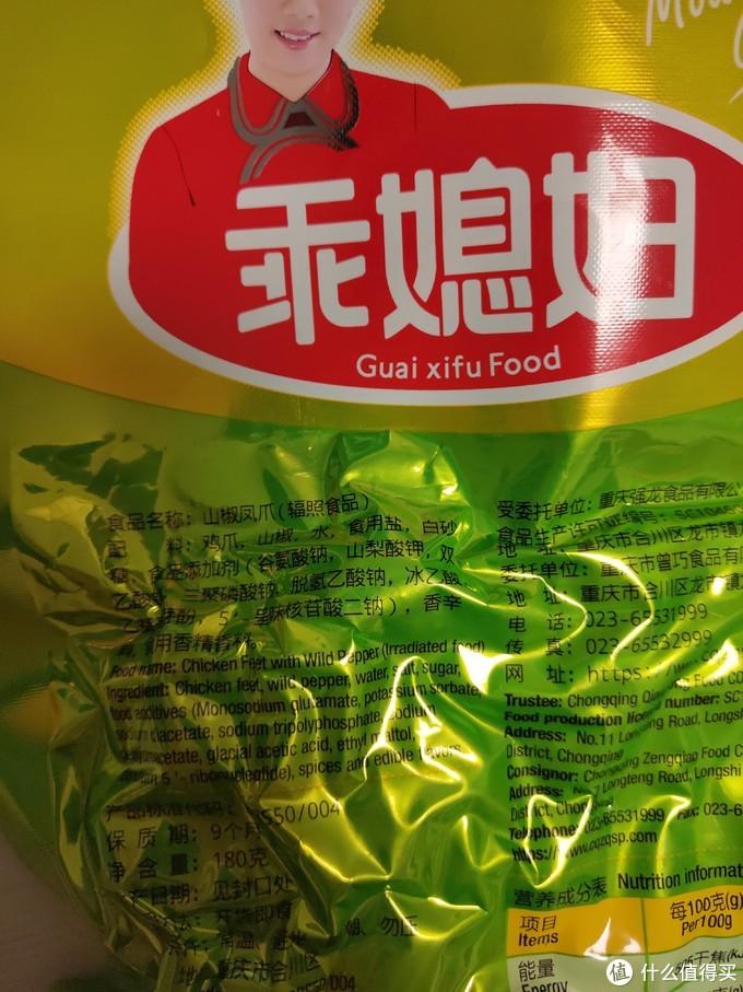 不怕辣、怕不辣!好吃又不贵:10款泡椒凤爪横向评测