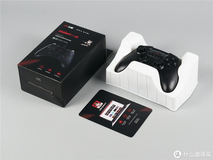 「超逸酷玩」北通斯巴达2游戏手柄电脑手机游戏全兼容