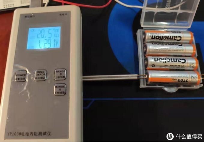 双11晒单-飞狮5号和7号镍氢电池