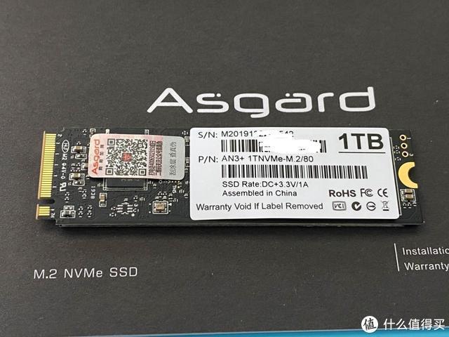 价格才一半,国产新品M.2 SSD挑战三星旗舰970 EVO PLUS