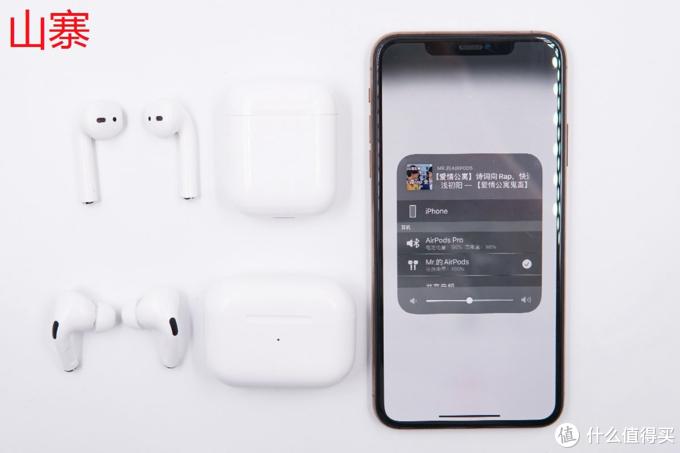 48张高清大图,教你辨别真假苹果AirPods Pro!