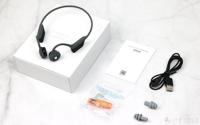 运动人士的专属,骨传导耳机你了解嘛?看完就知道你买不买?