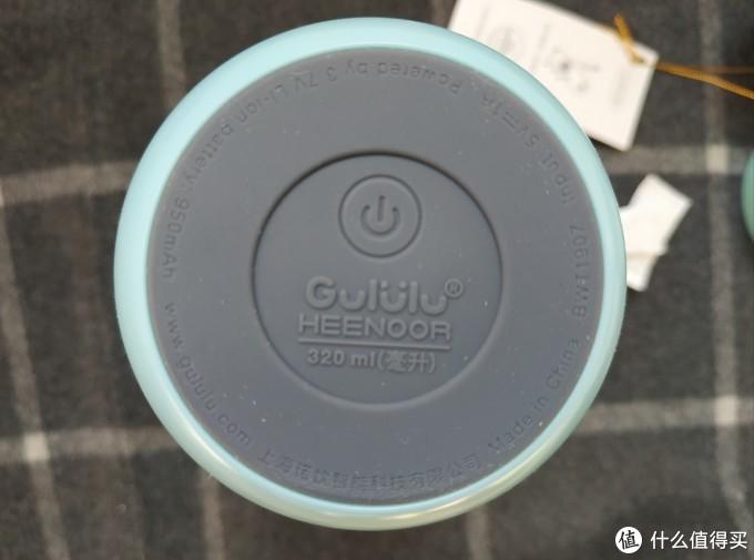 Gululu Q智能语音水杯,让宝贝爱上喝水!
